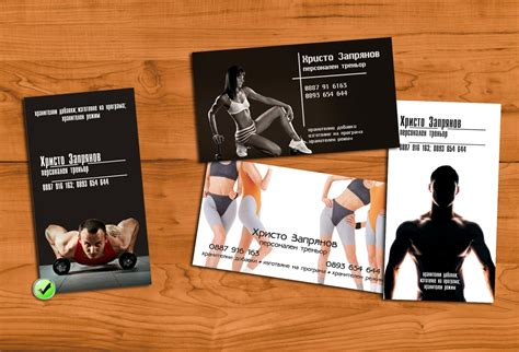 Great Personal Card Templates by Fitness Business Cards Business Card Tips