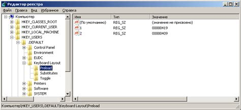 keyboard layout preload настройка экрана приветствия windows itadept ru