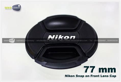 I Discovery 77mm Lens Cap For Nikon snap on lens cap nikon 77mm misc accessory seedcamera
