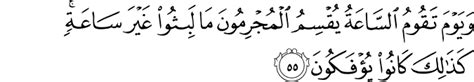 Baju Qs 55 Ayat 13 say hafiz akhlaq dan adab singkatnya umur dunia 20 ayat