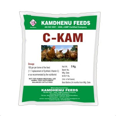 supplements k road poultry feed supplements exporter manufacturer supplier