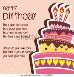 birthday card template playbestonlinegames