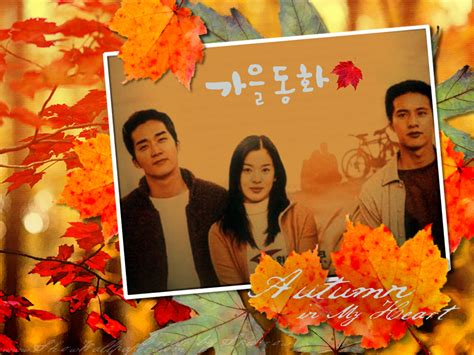 film endless love autumn in my heart 가을동화 asian dramas
