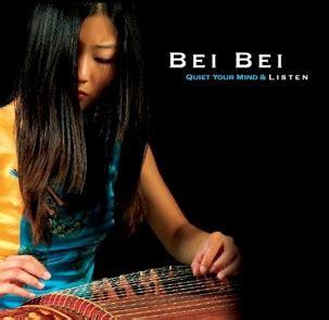 The Of Guzheng Vol 2 guzheng textbook gu zheng sessions vol 1
