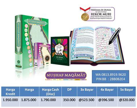Mushaf Al Quran Al Hafidz 3 Jam Menghafal Al Quran Cordoba Biru mushaf maqomat mushaf alquran mushaf alquran digital
