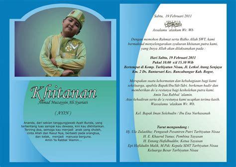 download mp3 via vallen surat undangan undangan khitanan souvenir undangan pernikahan