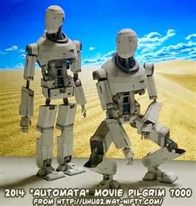 Papercraft Robot - ninjatoes papercraft weblog papercraft quot automata quot