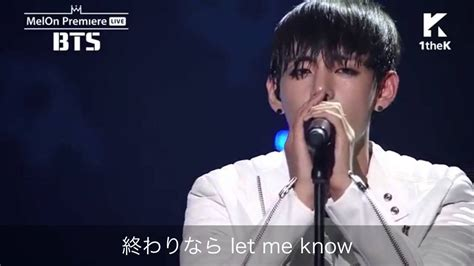bts let me know 日本語歌詞 let me know 防弾少年団 bts 방탄소년단