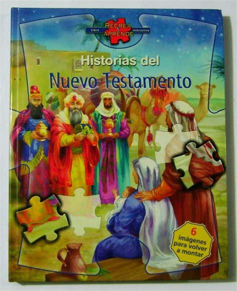 historia bblica del antiguo y nuevo testamento historias del antiguo y nuevo testamento lexus 100