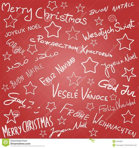 christmas wishes royalty  stock photography image