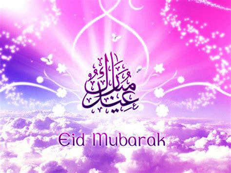 free wallpaper eid mubarak eid mubarak latest wallpapers computer wallpaper free