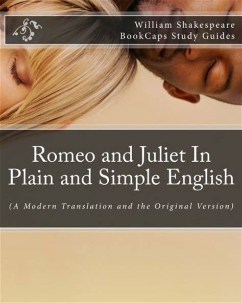 libro romeo and juliet new libro romeo and juliet the complete play di cgp books