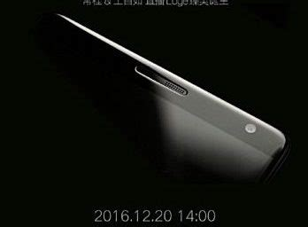 Lenovo Zuk Edge Back Casing Design 084 lenovo zuk edge live images got leaked once again