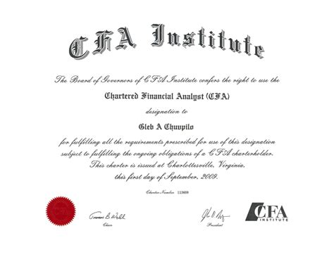 Chartered Financial Analyst Mba by Degrees Of Gleb Chuvpilo