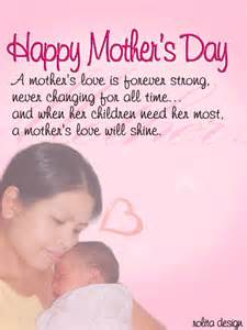 abroach images mothers day poems for