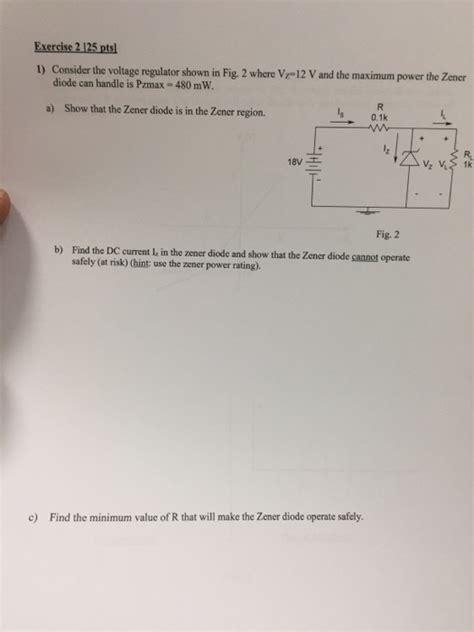 zener diodes exercises consider the voltage regulator shown in fig 2 wher chegg