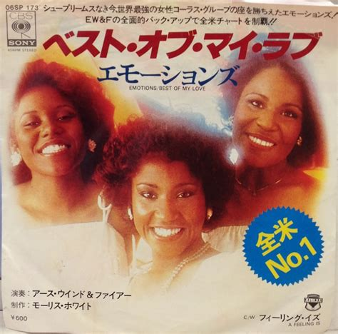 best of my emotions emotions best of my cbs 7inch vinyl record 中古レコード通販