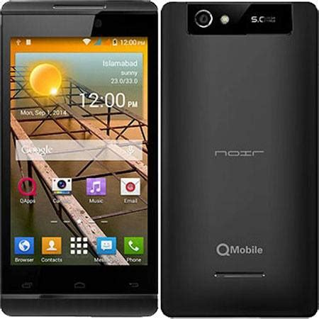 Themes For Qmobile X60 | qmobile linq x60 price in pakistan full specifications