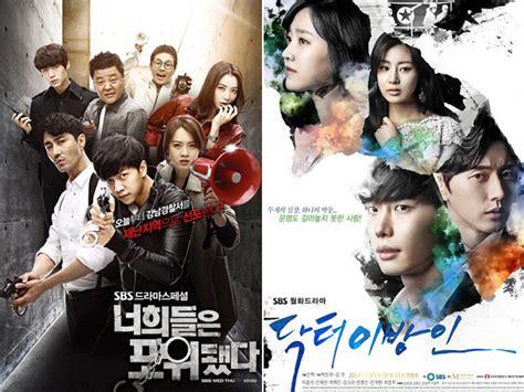 film drama korea paling seru dreamersradio com yuk simak drama korea seru yang tayang