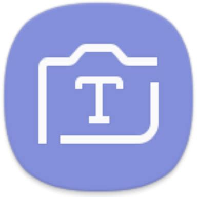 optical reader apk optical reader 4 2 14 arm nodpi android 7 0 apk by samsung electronics co ltd