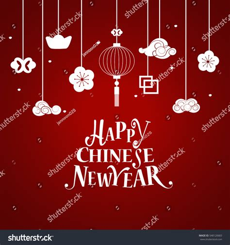 new year decorative elements new year lettering and new year decorative