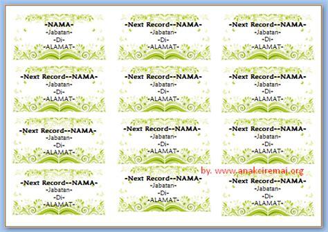 cara membuat label undangan pada ms word 2010 stiker untuk nama undangan bergambar kalam azhar