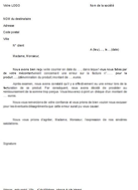 Lettre D Excuse Conseil De Discipline exemple de lettre d excuse