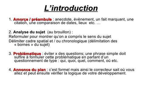 comment faire une dissertation comment faire une introduction pour une dissertation