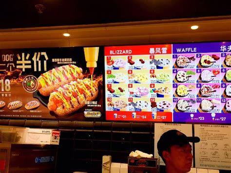 dairy queen menu picture  dairy queenchaoyang joy