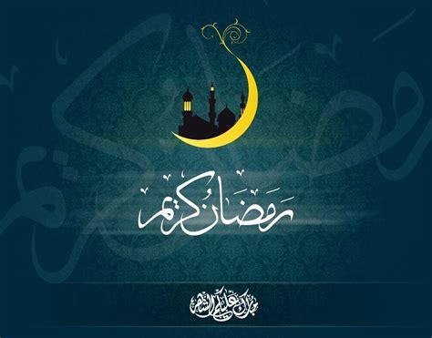 mashababko wallpaper ramadhan al mubarak
