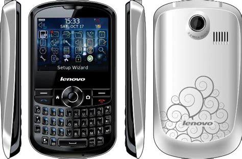 Harga Lenovo Qwerty lenovo q330 specs and price phonegg