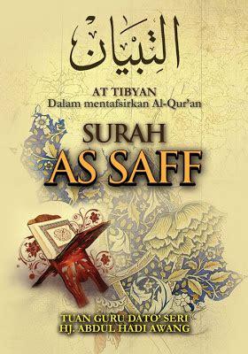 Buku At Tibyan Adab Penghafal Al Qur An pustaka iman at tibyan dalam mentafsirkan al qur an surah as saff
