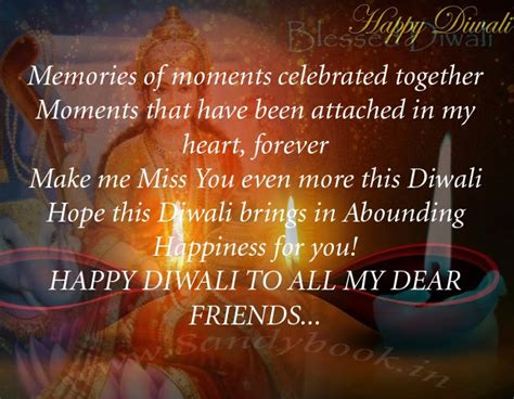 happy sms for friends wish your friends with happy diwali sms messages