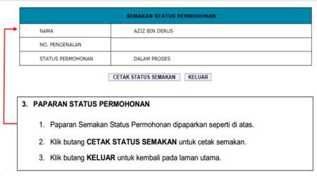 semakan status permohonan ke ipg 2015 semakan status permohonan br1m 4 0 2015 sentiasapanas