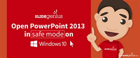 powerpoint design mode open powerpoint 2013 in safe mode on windows 10
