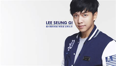 lee seung gi poster lee seung gi 2014 beijing fm poster 3 everything lee