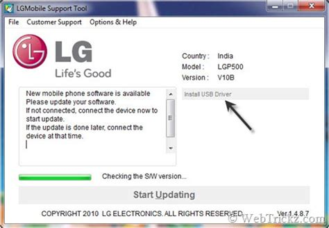lg mobile upgrade tool how to update firmware of lg mobile phones guide
