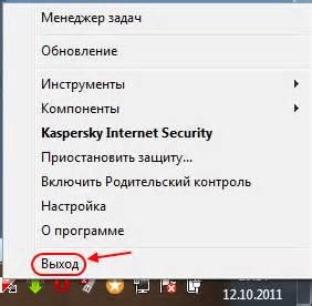 kaspersky resetter v2 3 0 0 kaspersky trial reset 2012 v2 3 0 41 ключи для касперского