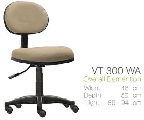 Kursi Paket Manual jual office furniture kursi staff manual vt 300 wa di