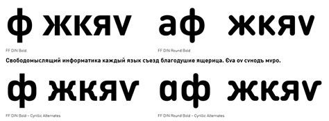 tattoo font cyrillic russian letters tattoos hot girls wallpaper