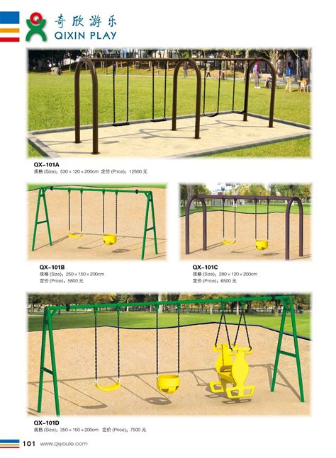 durable swing sets durable garden swing with sun shade swing sets 4 seater