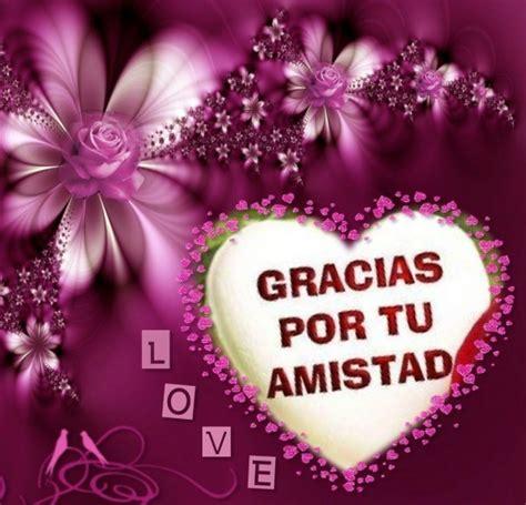 imagenes de amor y amistad brillantes hermosas imagnes de corazones gratis tarjetas de buenos dias