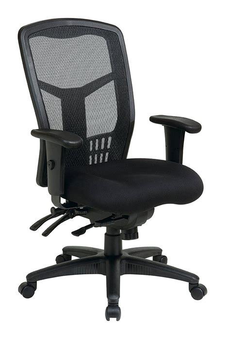 ergonomic office chairs  buy