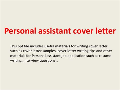 personal assistant cover letter aimcoach me