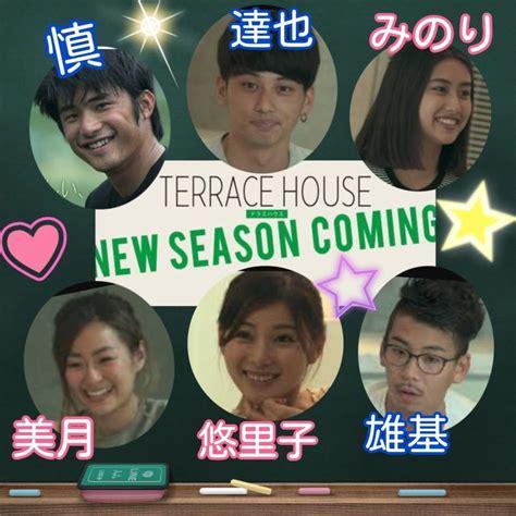 terrace house movie terrace house netflix movies series