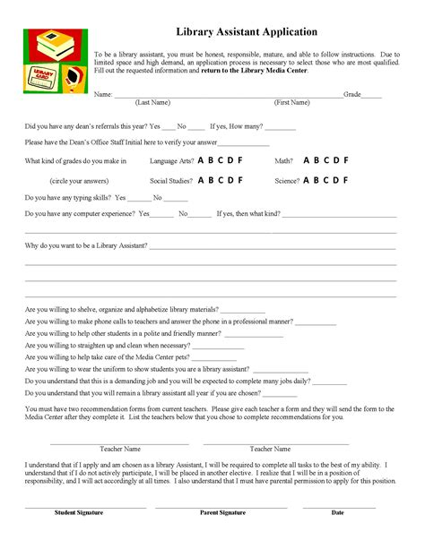 application for library assistants includes