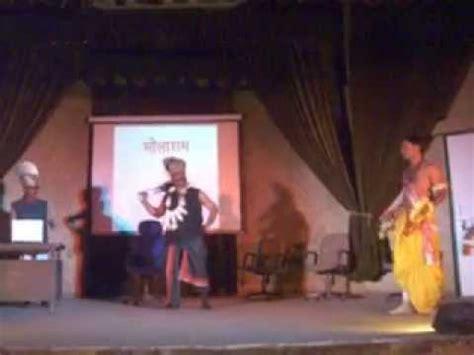harishankar parsai stories pdf bhola ram ka jeev a drama based on harishankar parsai