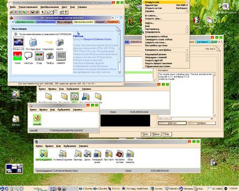 ecomstation ru eschemes ecomstation 2 0