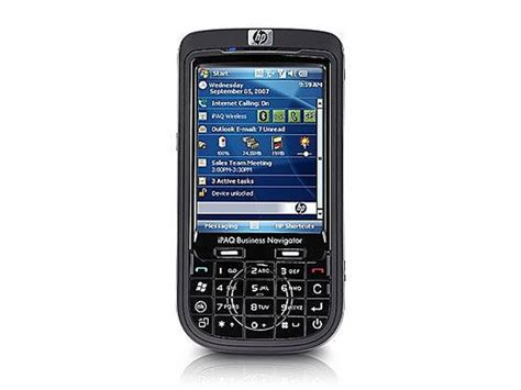 hp mobile hp gps mobile phones hp cell phones with gps in india