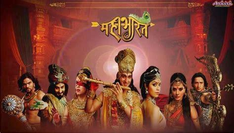 cerita film mahabarata antv foto foto asli wajah para pemain mahabharata antv